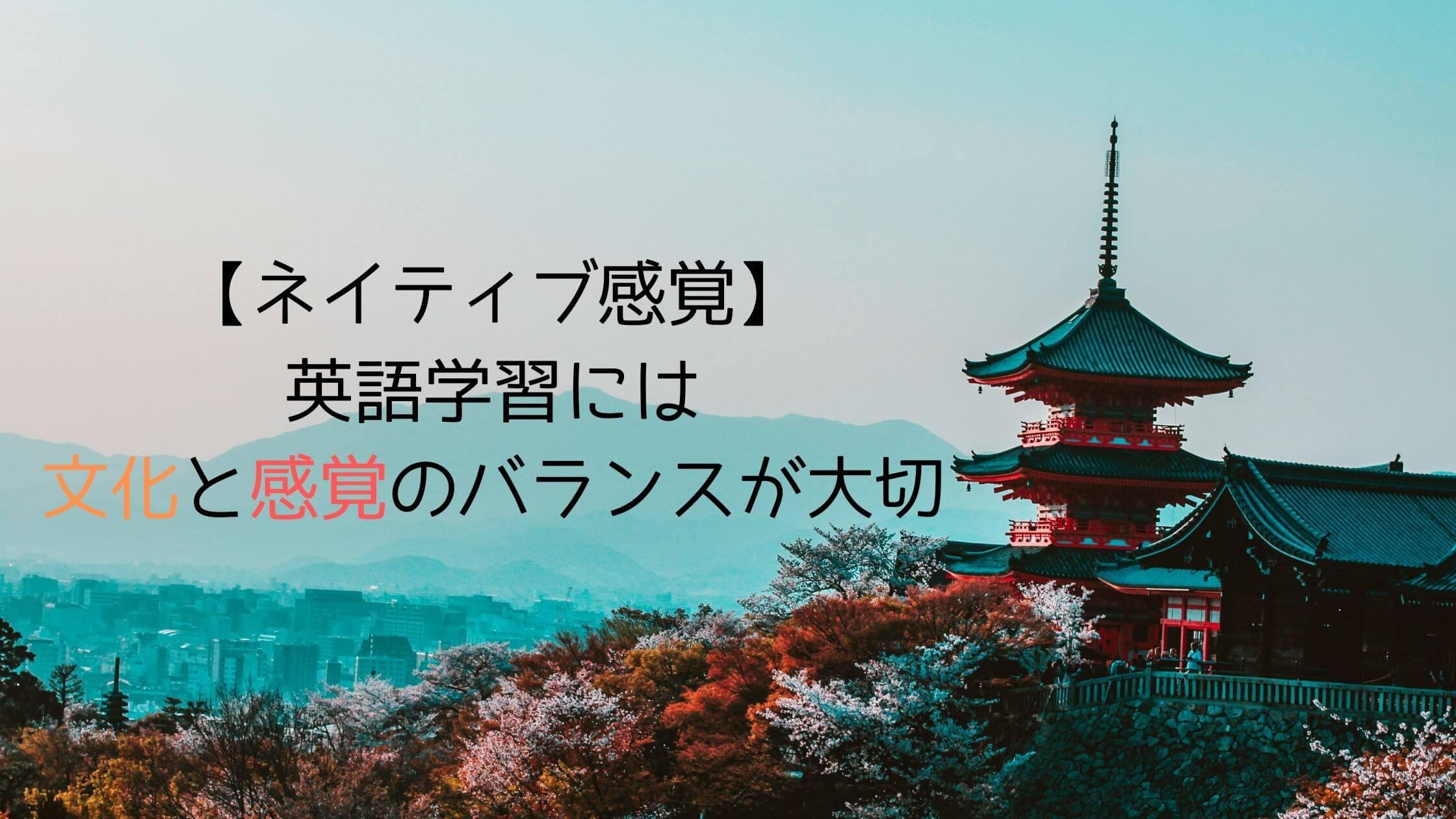 native english / culture
