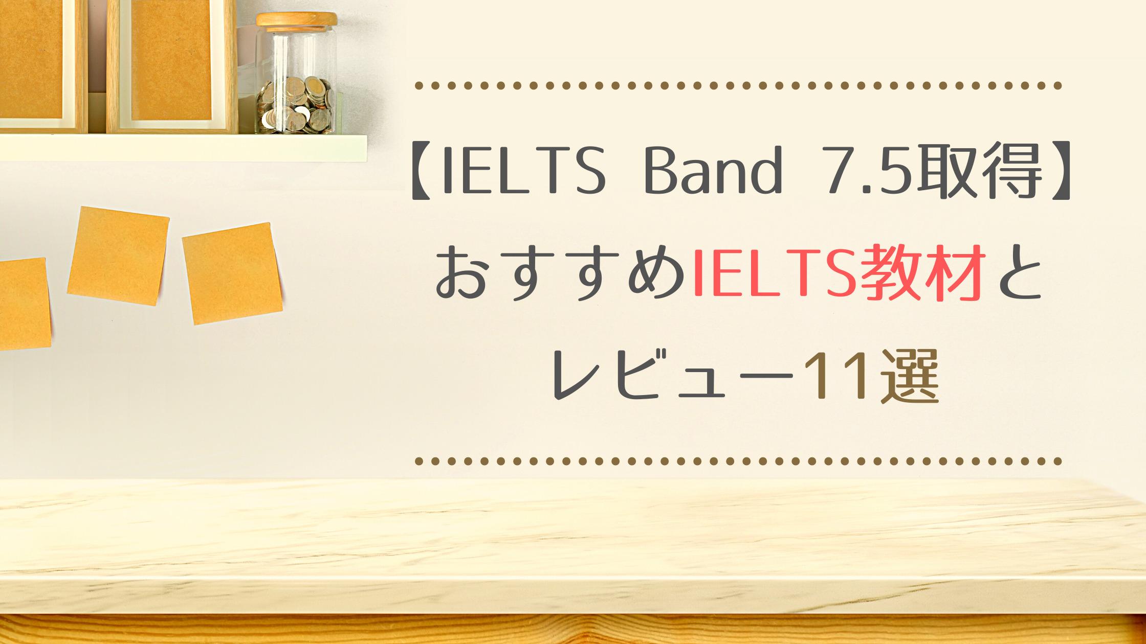 IELTS review