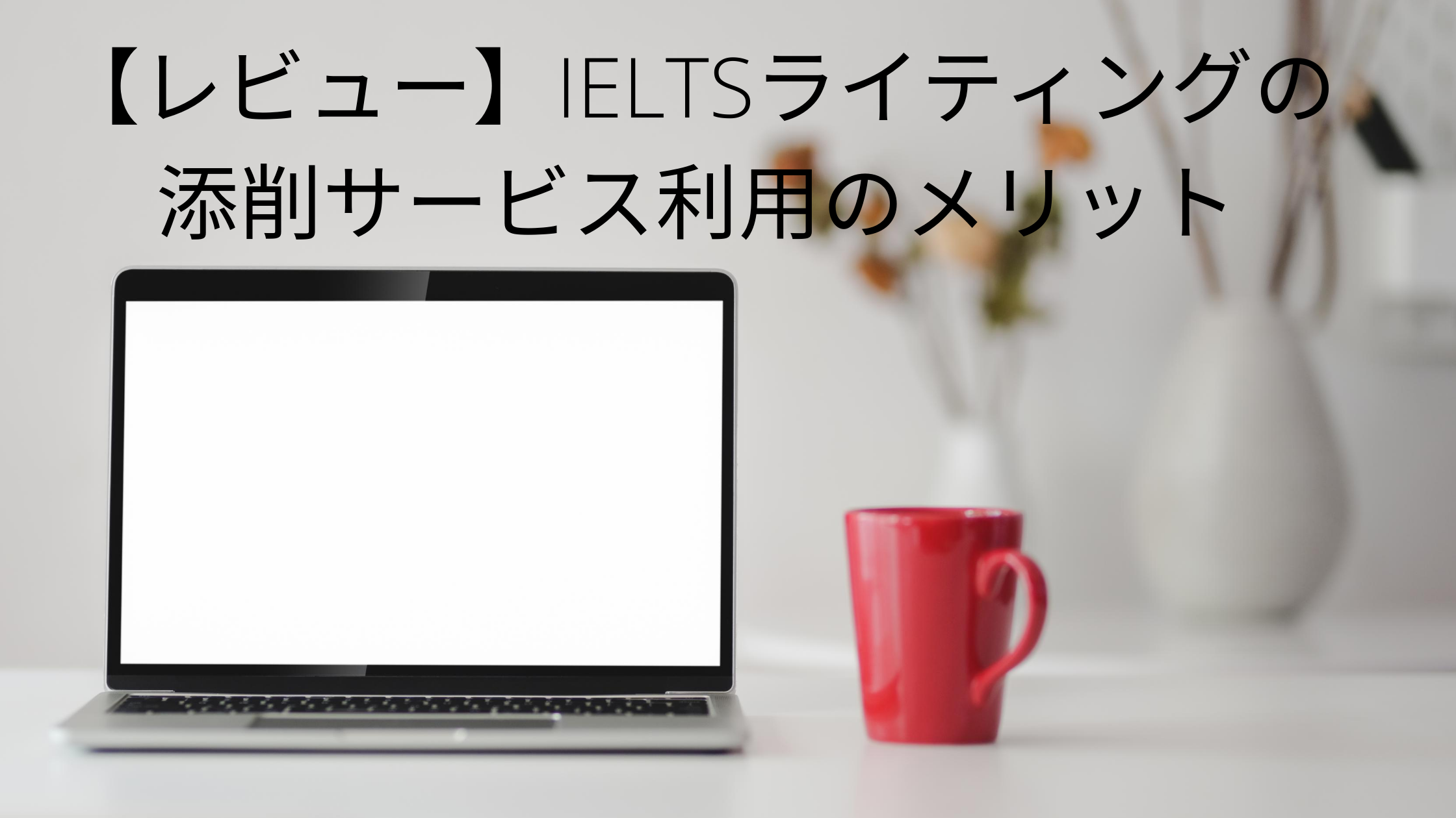 IELTS correction
