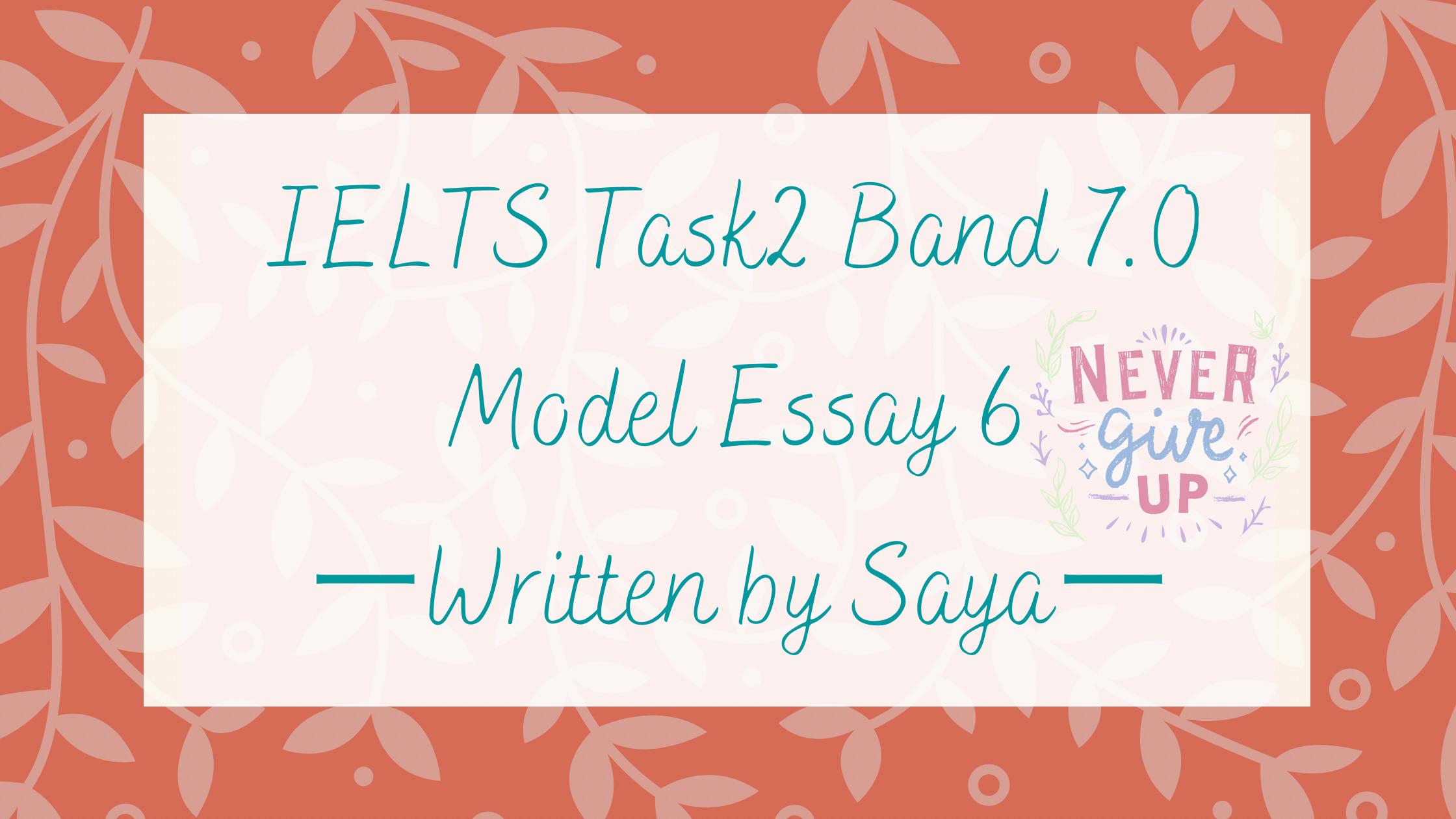 Model essay6