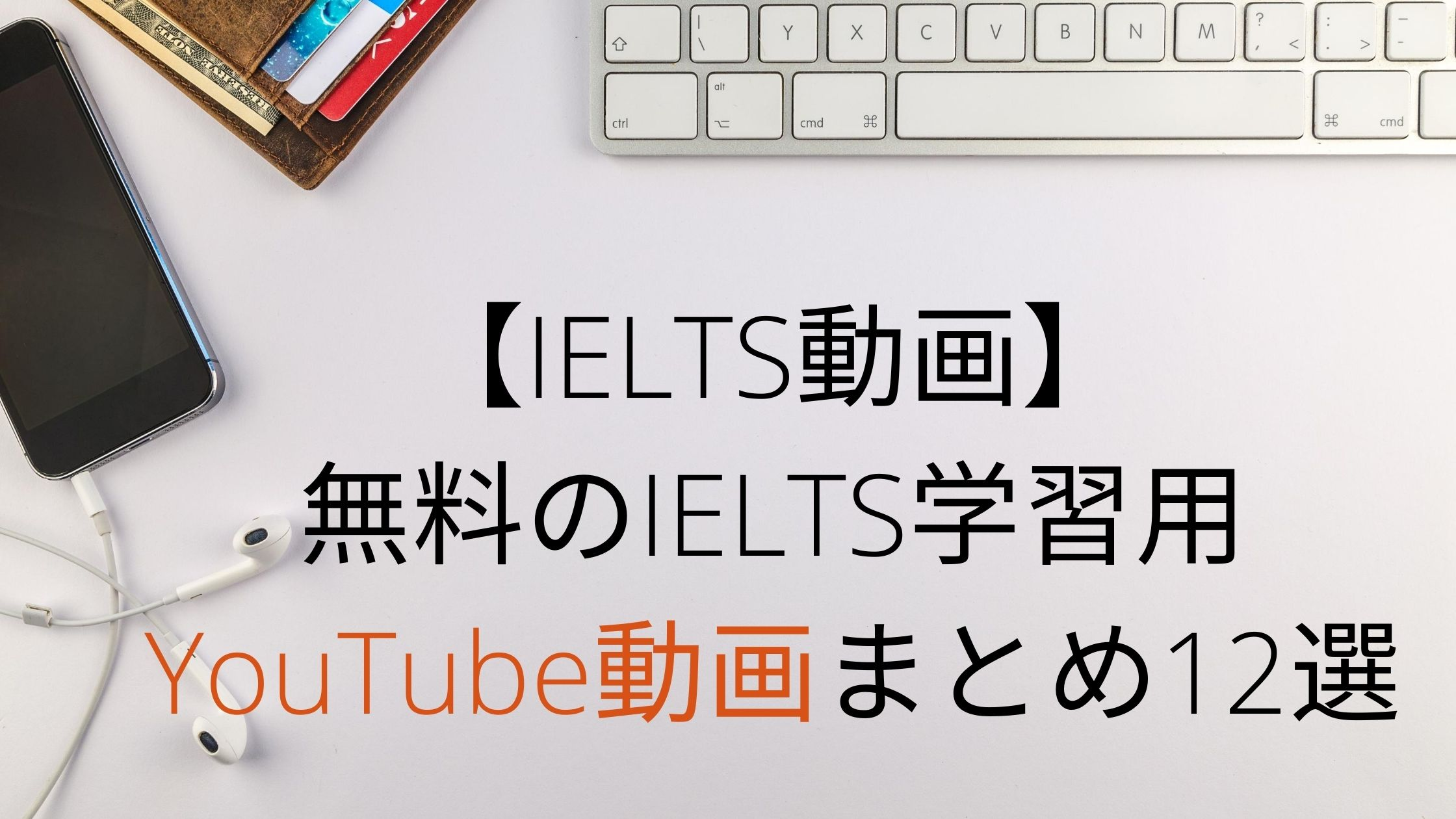 Youtube IELTS